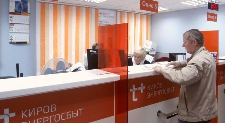 Житель Кирово-Чепецка, у которого за долги по электроэнергии арестовали баню, ликвидировал задолженность