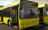 В Кирове появились новые автобусы. Их пустят по двум маршрутам