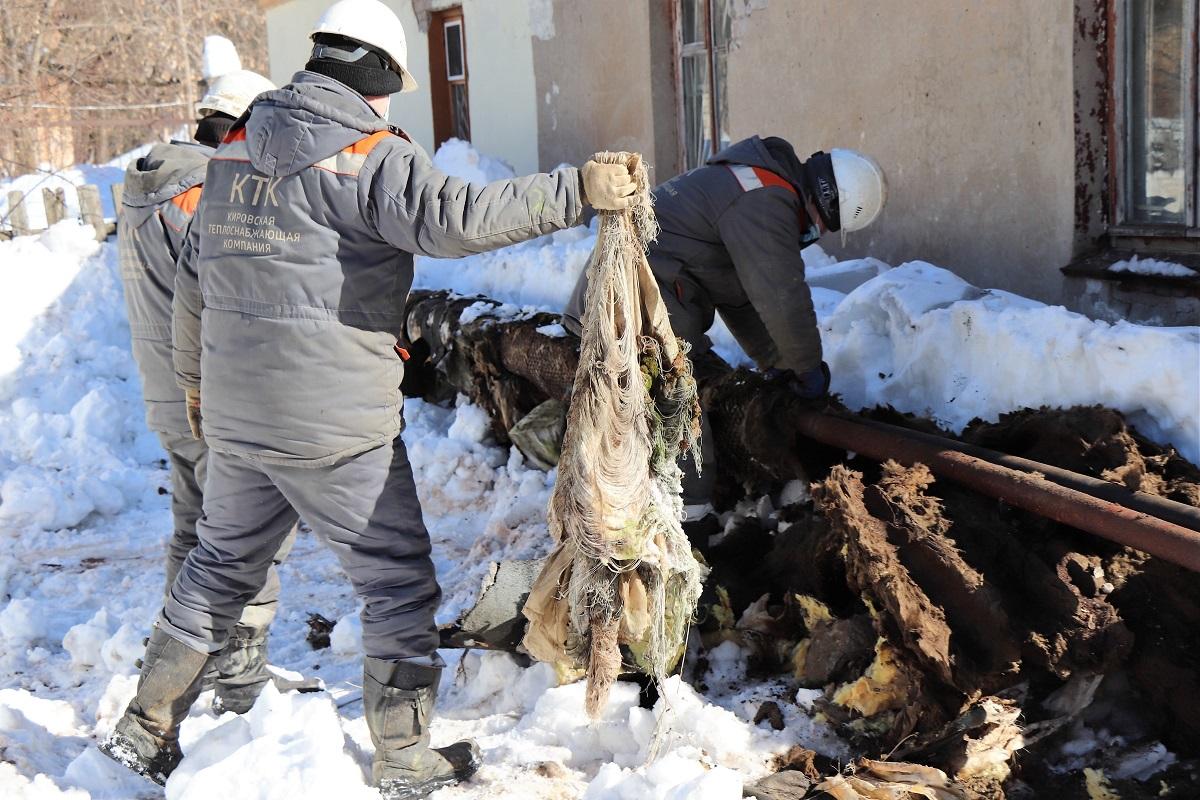 Т Плюс проводит комплексный ремонт  бесхозяйных тепловых сетей в Кирове