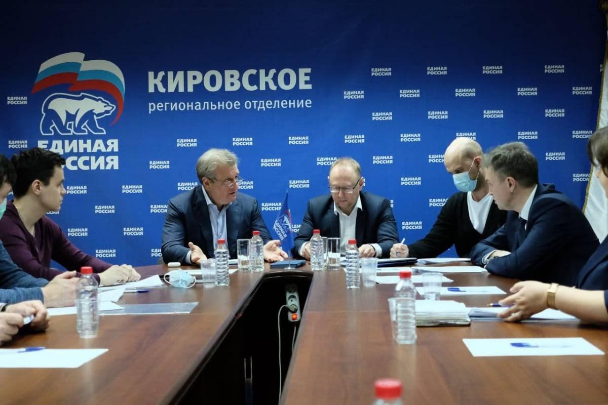 13 новых кандидатов зарегистрировано на участие в предварительном голосовании «Единой России»