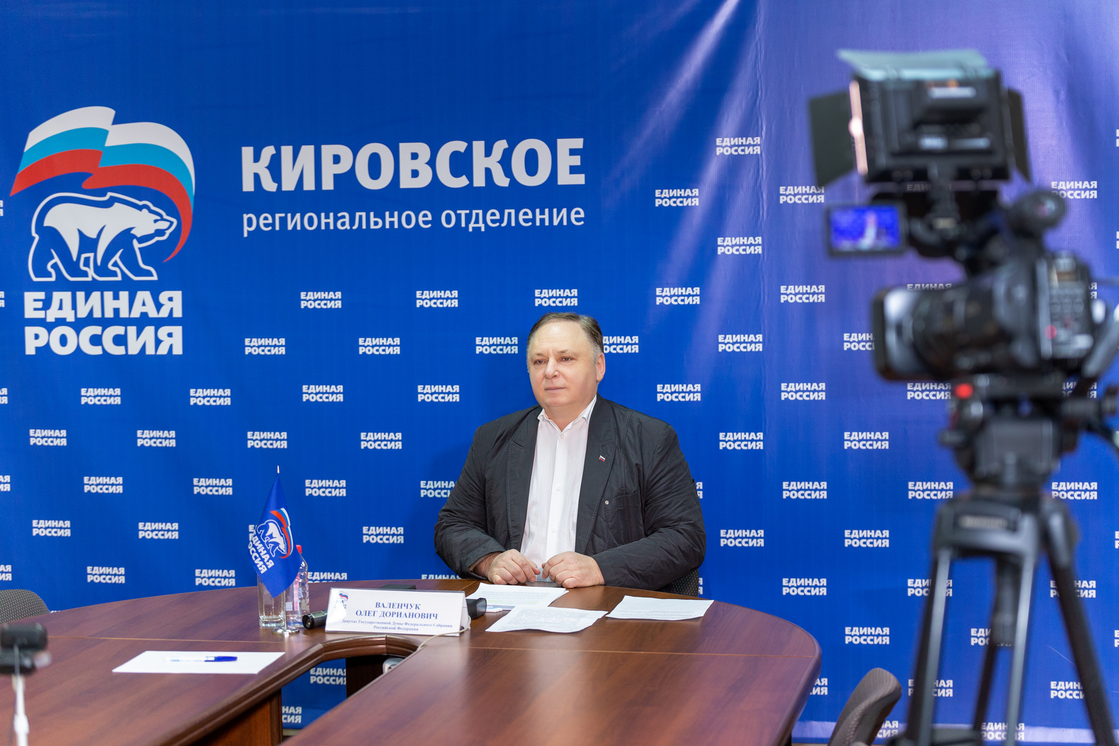 Олег Валенчук: На таких людях, как Трещев, всегда держалась Россия