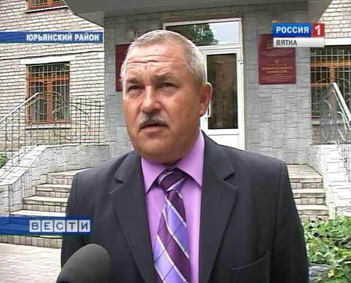В Юрьянском районе Кировской области сменилось руководство