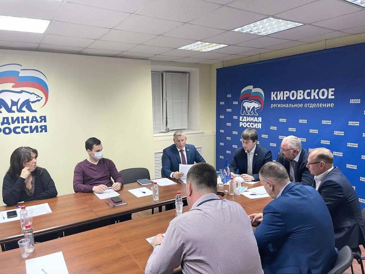 В Кирове состоялись общественные обсуждения закона о занятости