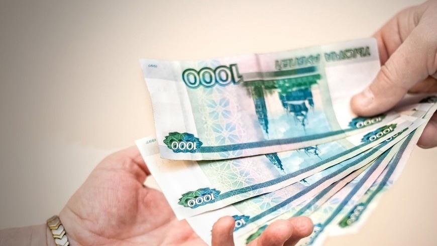 Кто может заработать больше 100 тысяч? Названы самые высокооплачиваемые вакансии в Кирове