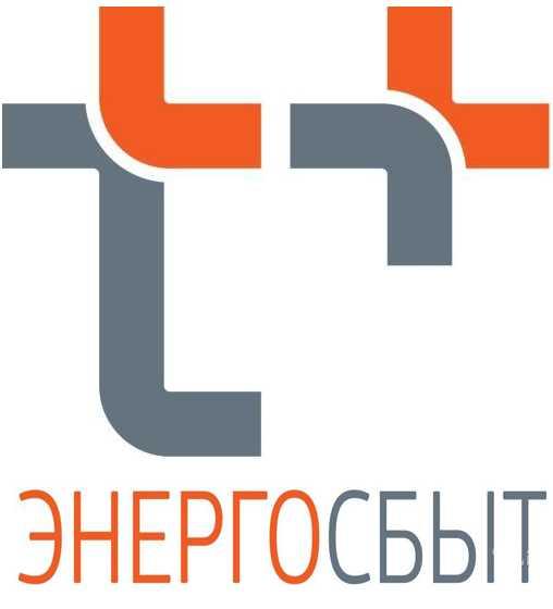 Кировский филиал «ЭнергосбыТ Плюс» предлагает клиентам – юридическим лицам круглосуточный сервис