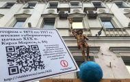 В Кирове продолжают развивать туризм с помощью QR-кодов
