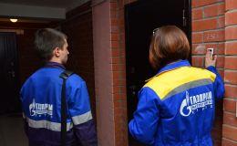 Кировские газовики пресекают несанкционированный отбор газа