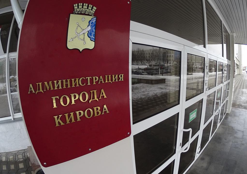 Богатство женщинам. Топ-5 самых богатых депутатов в Кирове