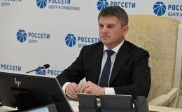 Игорь Маковский дал оценку реализации противопаводковых мероприятий в регионах присутствия «Россети Центр» и «Россети Центр и Приволжье»
