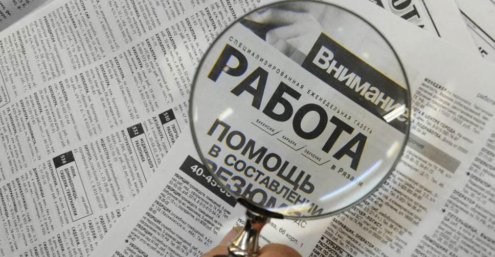 Число безработных в Кировской области за март сократилось более чем на 4000 человек