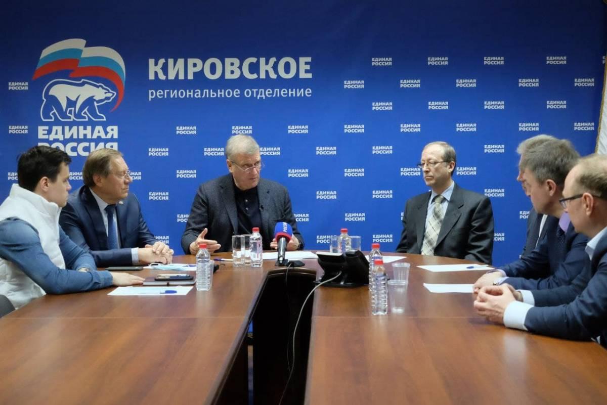В Кирове продолжится сбор подписей за присвоение почетного звания «Город трудовой доблести»