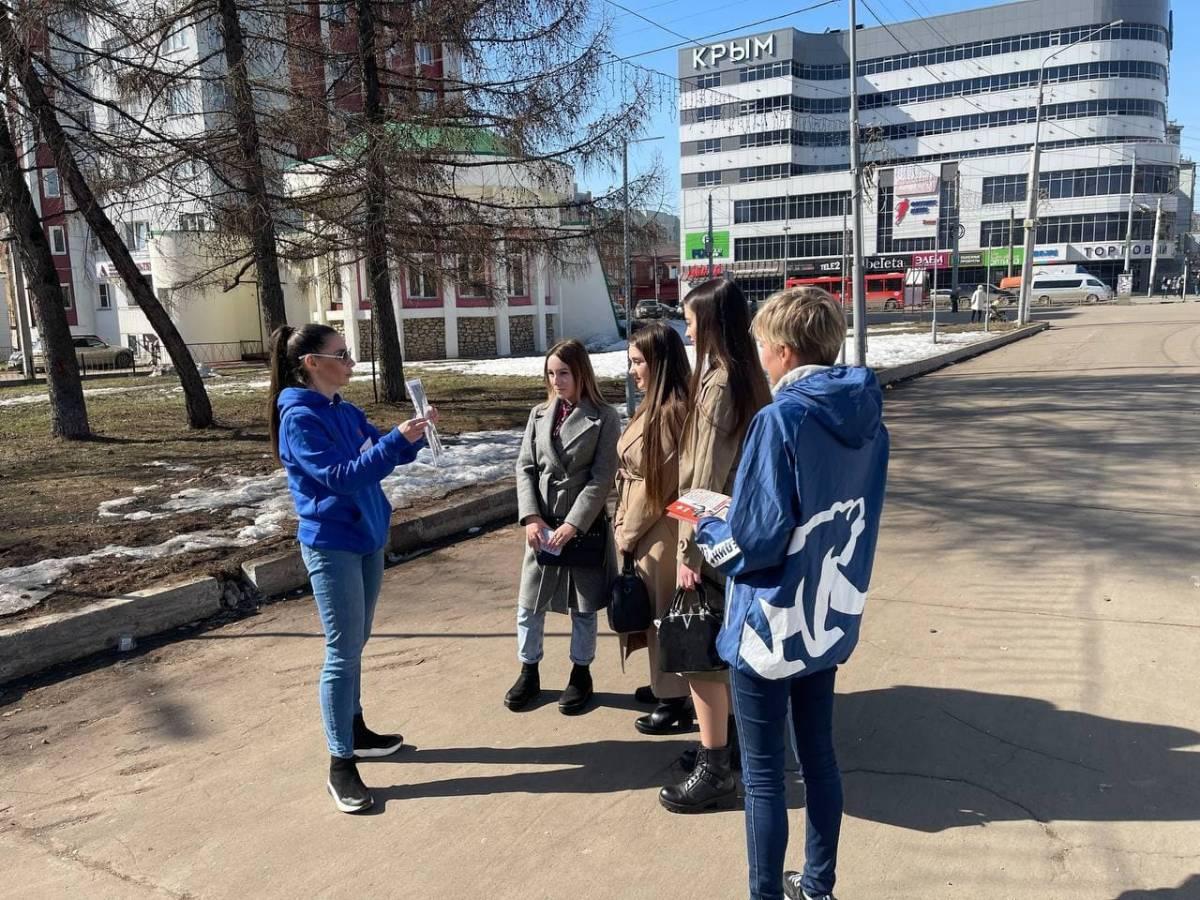 Волонтеры «Единой России» провели исторический тест на улицах города