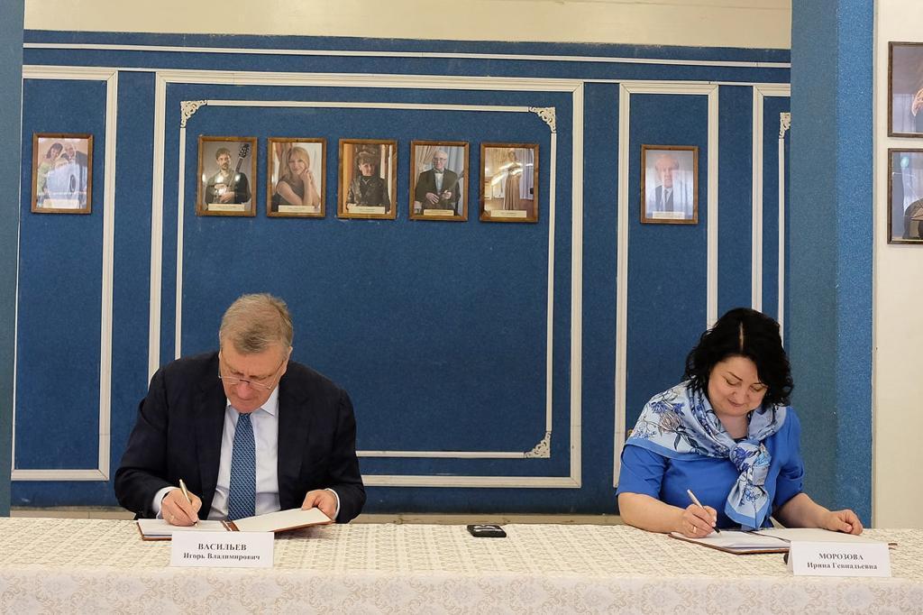 Заключено соглашение между правительством области и Союзом женщин