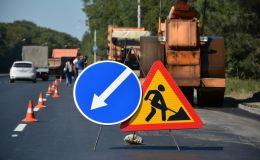 На ремонт дороги Киров – Яранск потратят 341 миллион рублей
