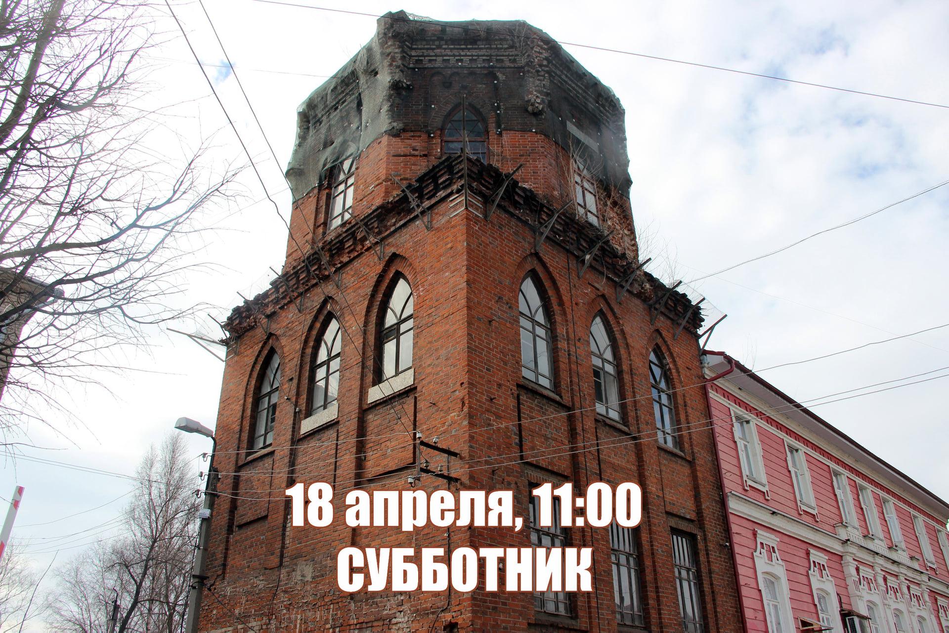 В Водонапорной башне в Слободском пройдет субботник