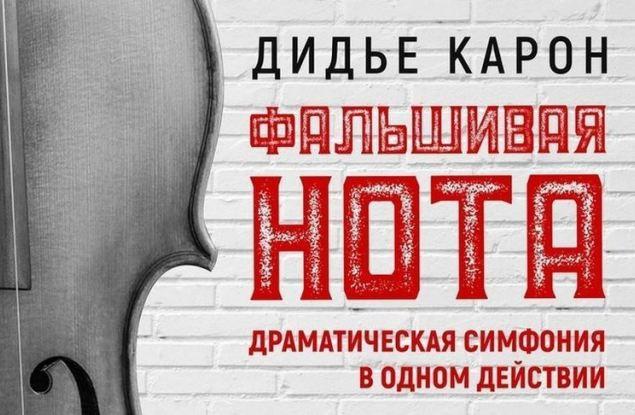 В Кирове покажут спектакль о Второй мировой войне