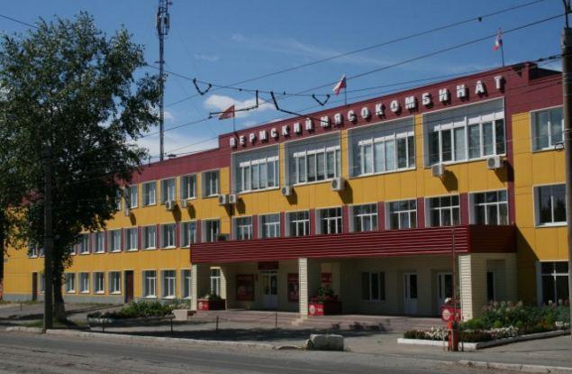 """Кировский агрохолдинг """"Дороничи"""" купил мясокомбинат в Перми"""