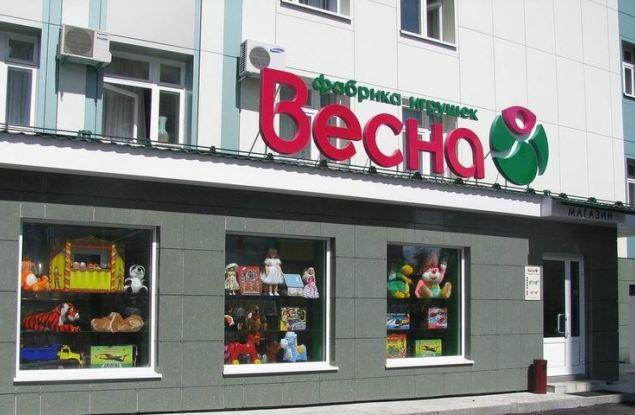"""Кировская фабрика """"Весна"""" вошла в ТОП-7 отечественных производителей игрушек с полным циклом"""