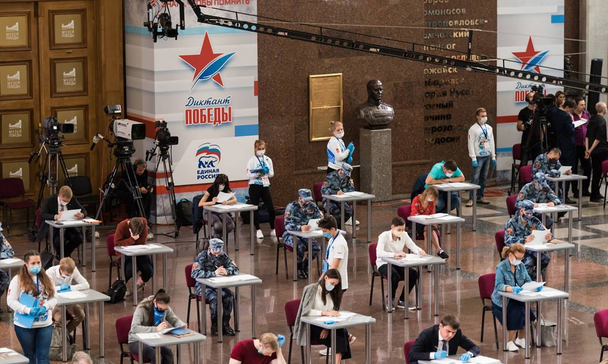 «Единая Россия» 29 апреля проведет «Диктант Победы» на 16 тысячах площадок в 80 странах мира