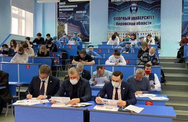 Около двух тысяч жителей Кировской области написали «Диктант Победы»
