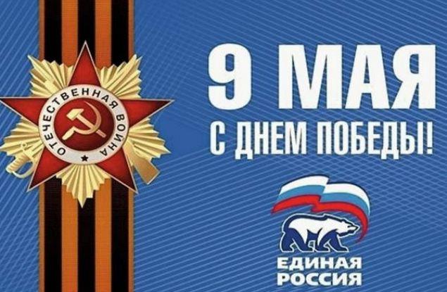 В Кировской области 377 ветеранов получат подарки ко Дню Победы от «Единой России»