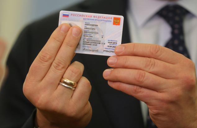 В 2023 году в Кировской области появятся электронные паспорта