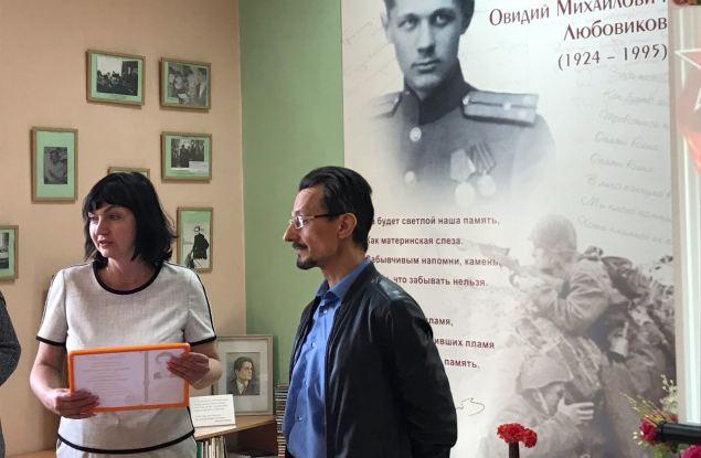 В Кирове была вручена литературная премия имени Овидия Любовикова
