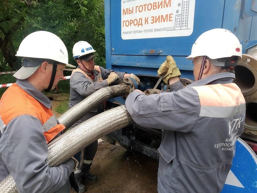 В Кирове с 12 мая начинаются гидравлические испытания  тепловых сетей