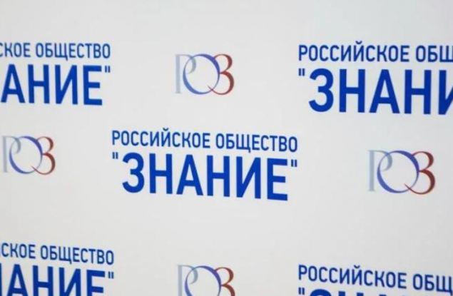 Кировчан приглашают послушать просветительские лекции онлайн