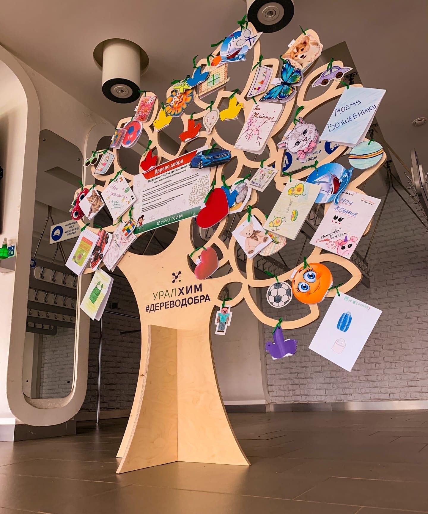 В филиале «КЧХК» стартовала благотворительная акция «Дерево добра»