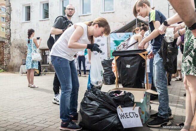 В Кирове открылся первый эко-центр