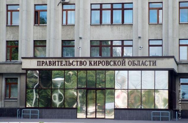 Бывшие сотрудники продолжают редактировать документы на сайте правительства Кировской области?