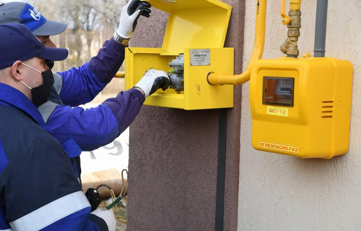 «Единая Россия» внесла законопроект о бесплатном подключении к газу