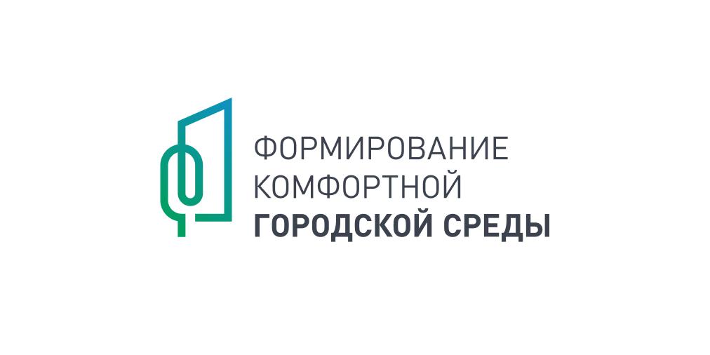 Новый бот в Telegram помогает информировать жителей Кировской области о голосовании по благоустройству территорий в рамках программы «Формирование комфортной городской среды».