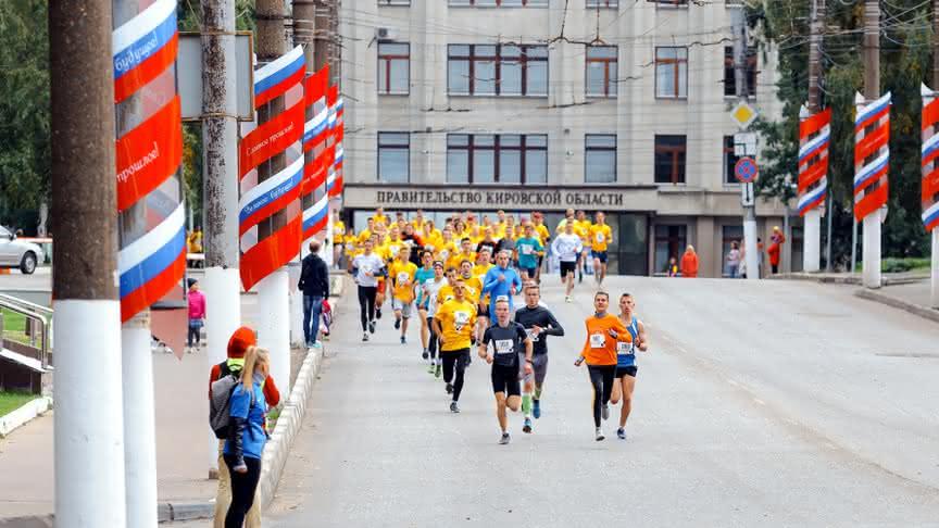 В воскресенье в Кирове перекроют почти весь центр города