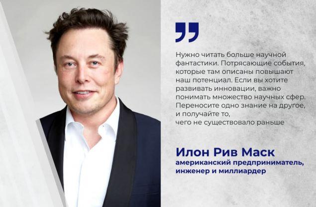 Илон Маск: «Искусственный интеллект решит скучные и опасные задачи для человека»