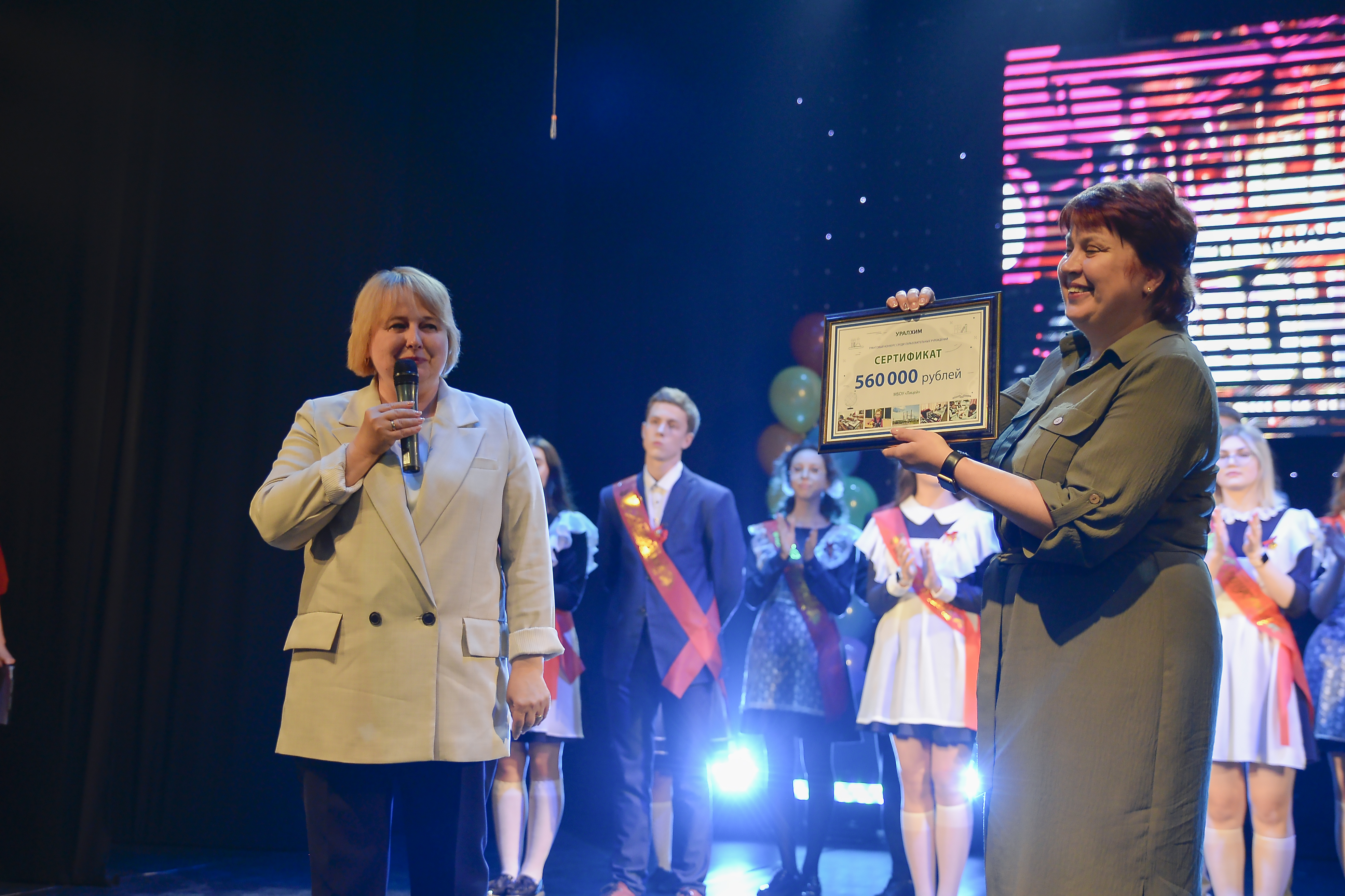«Уралхим»: более 4 млн рублей на поддержку кирово-чепецких школ