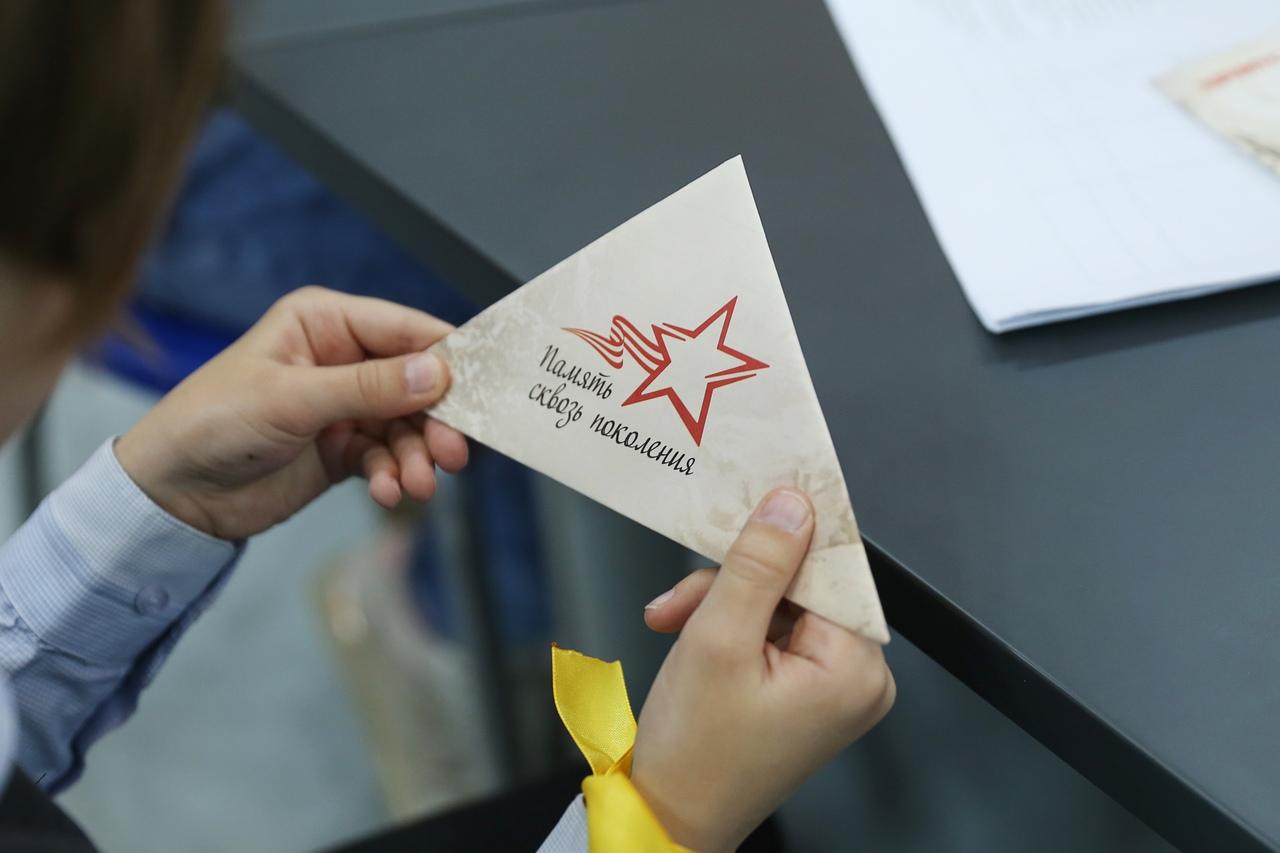Волонтеры МТС провели образовательный квест по событиям Великой Отечественной войны для школьников Кирова