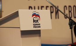 За первый день предварительного голосования свой выбор сделали 10 тысяч кировчан