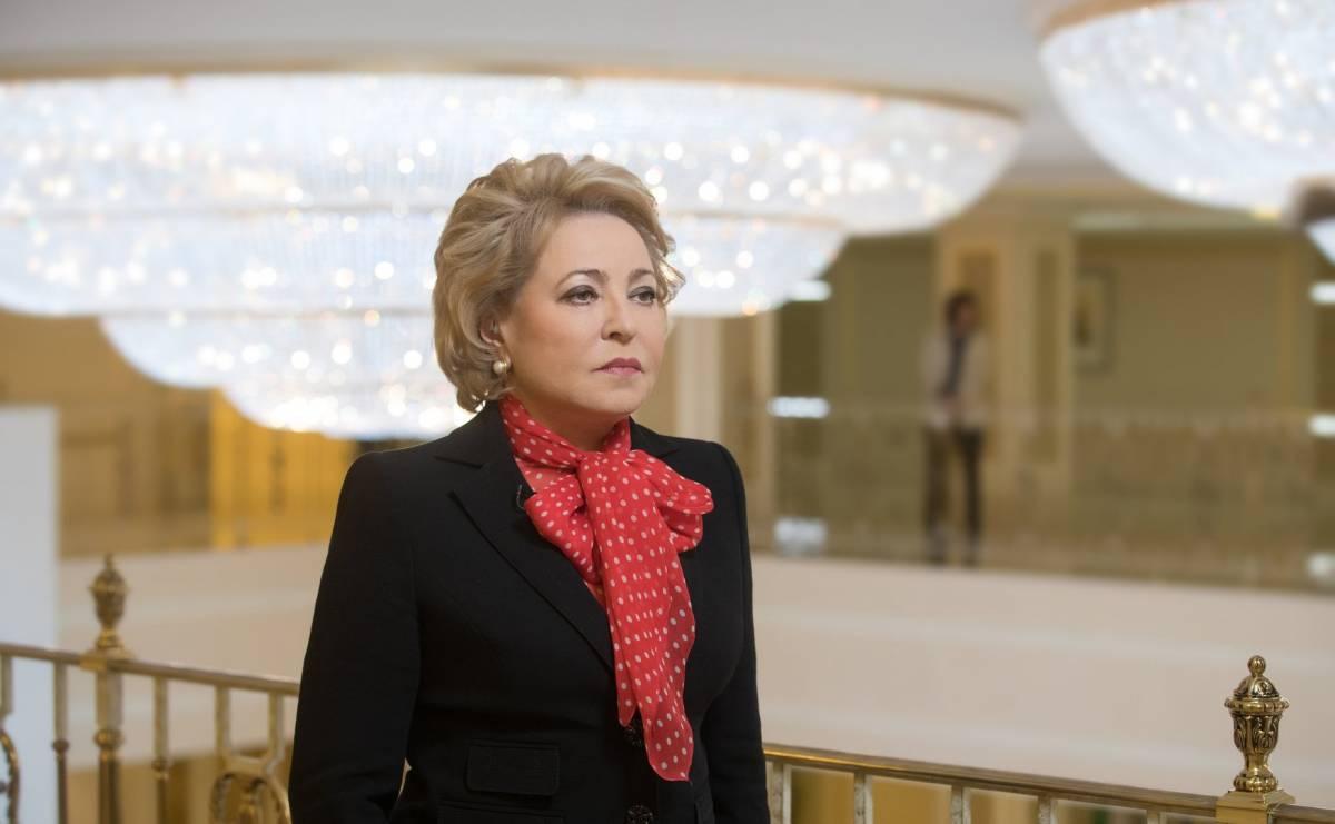 Валентина Матвиенко поздравила кировчан с присвоением городу почетного звания