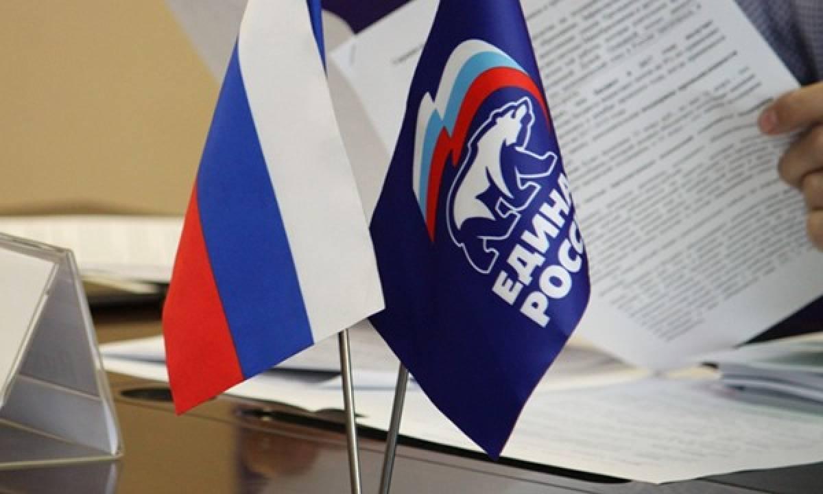 На предварительном голосовании «Единой России» свой выбор сделали около 32 тысячи кировчан