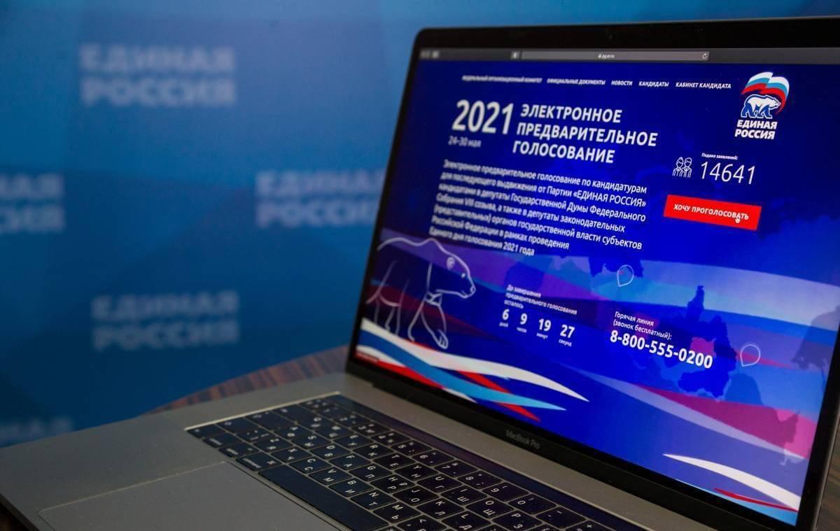 Игорь Васильев принял участие в предварительном голосовании «Единой России»
