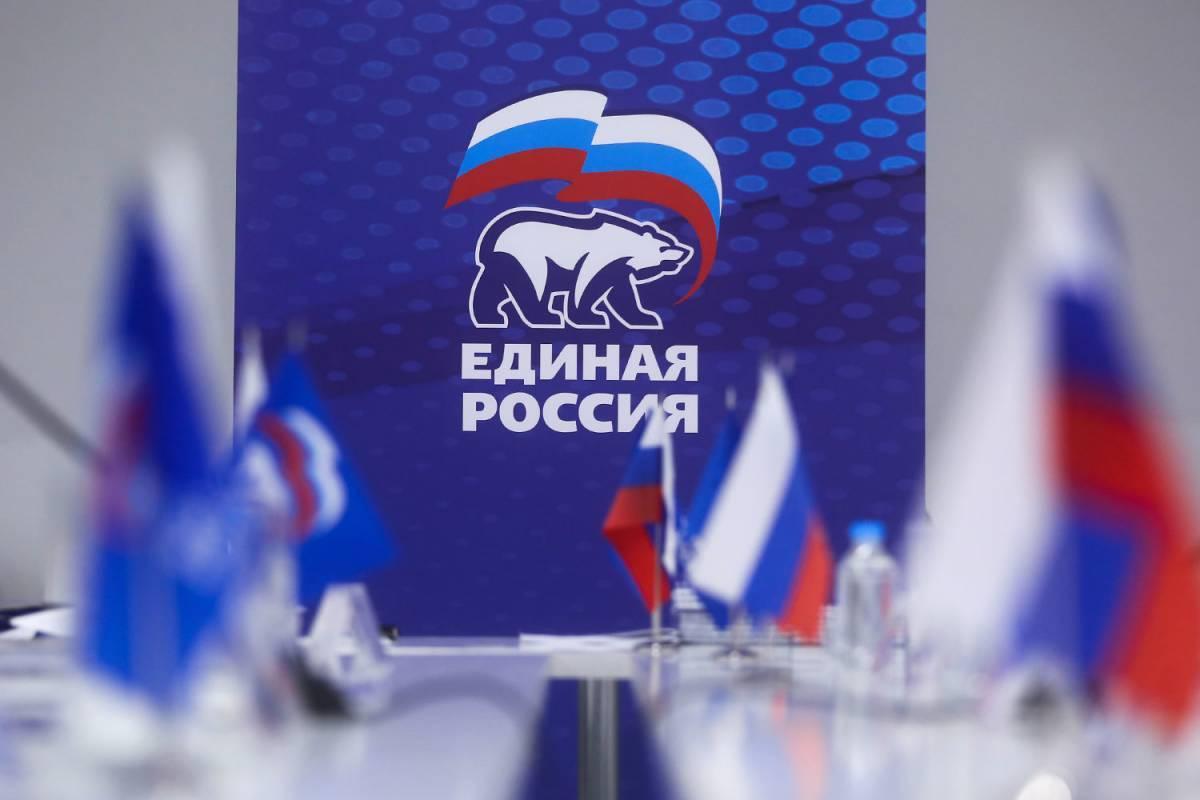 В «Единой России» подведены первые итоги предварительного голосования