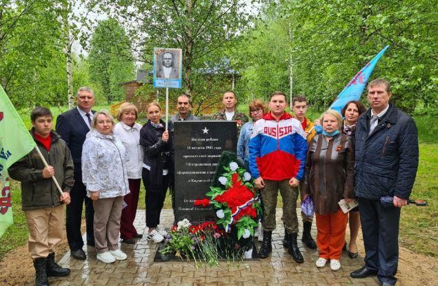 Кировчане приняли участие в открытии монумента, посвященного воинам 311-ой стрелковой дивизии в Новгородской области