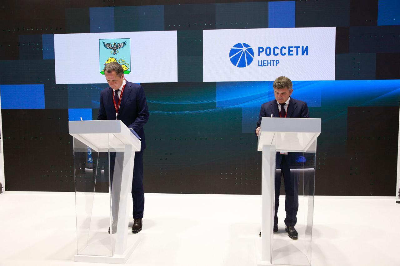 Игорь Маковский и Вячеслав Гладков подписали соглашение о создании высокотехнологичной системы управления регионом на инфраструктурной платформе «Россети Центр»