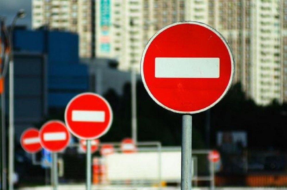Ко Дню города в Кирове перекроют улицы. Список участков