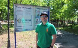 Руслан Мамедов о фестивале «Вятка – Город детства»