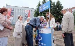 В Вятских Полянах стартовал сбор подписей за звание «Город трудовой доблести»