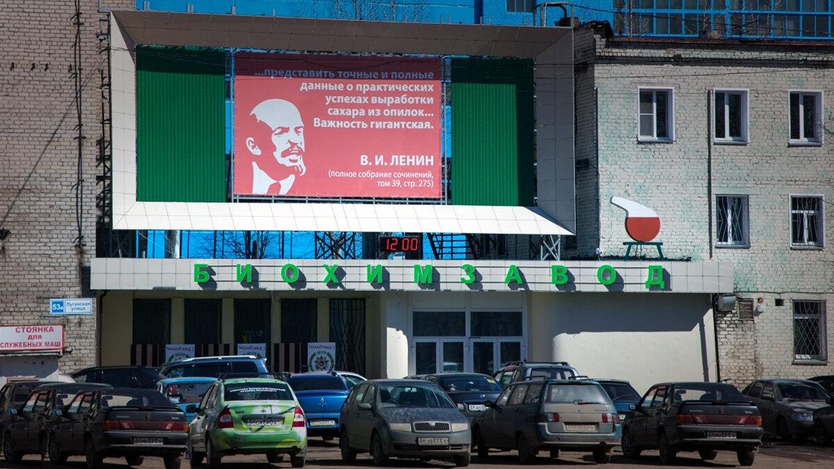 Вонь зафиксирована. Названы два потенциальных источника выбросов вредных веществ в Кирове