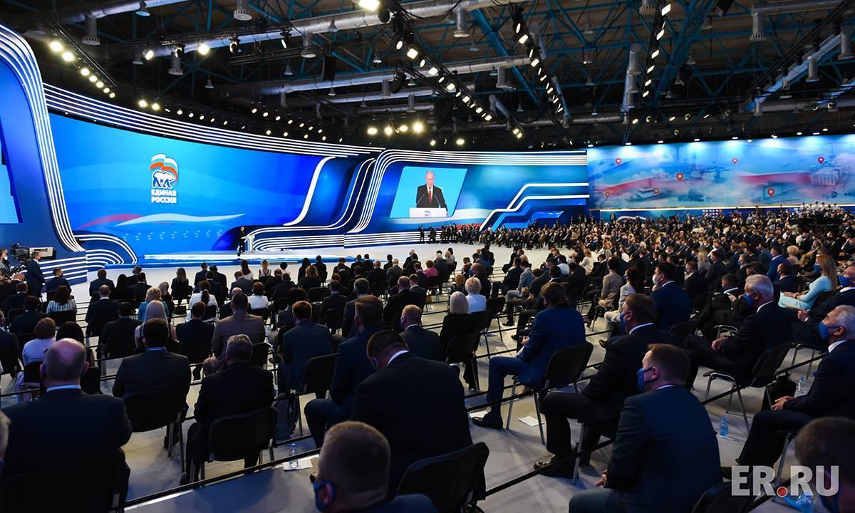 У «Единой России» - ключевая роль в реализации послания Президента РФ